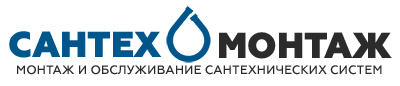 Монтаж и ремонт сантехнического оборудования